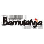 बामुलाहिजा