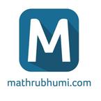 Mathrubhumi (English)