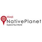 NativePlanet  हिंदी