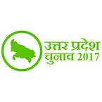 उत्तर प्रदेश चुनाव 2017
