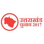उत्तराखंड चुनाव 2017