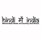 Hindi Me India