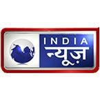 India न्यूज़