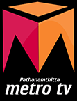 Pathanamthitta Metro Tv Channel