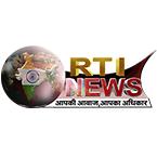 RTI News